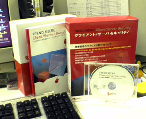 TREND MICRO Client/Server Securityのパッケージ写真